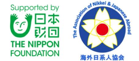 Nikkei Scholarship (English)